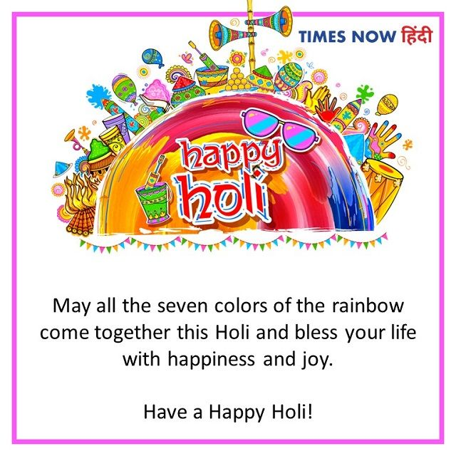 Happy Holi 2020 wallpapers