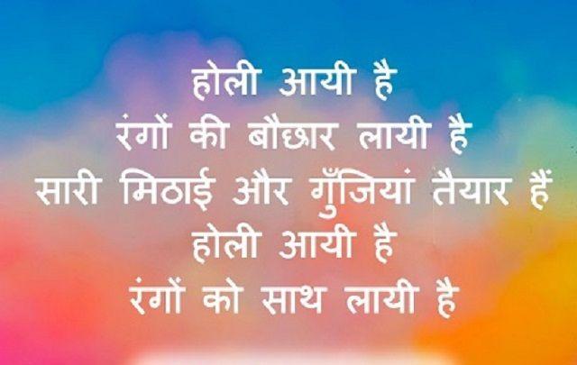 Happy Holi photos