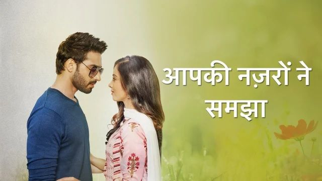 Aapki Nazron Ne Samjha tv show off air news