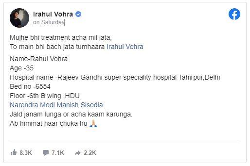Actor Rahul Vohra last post on Social Media