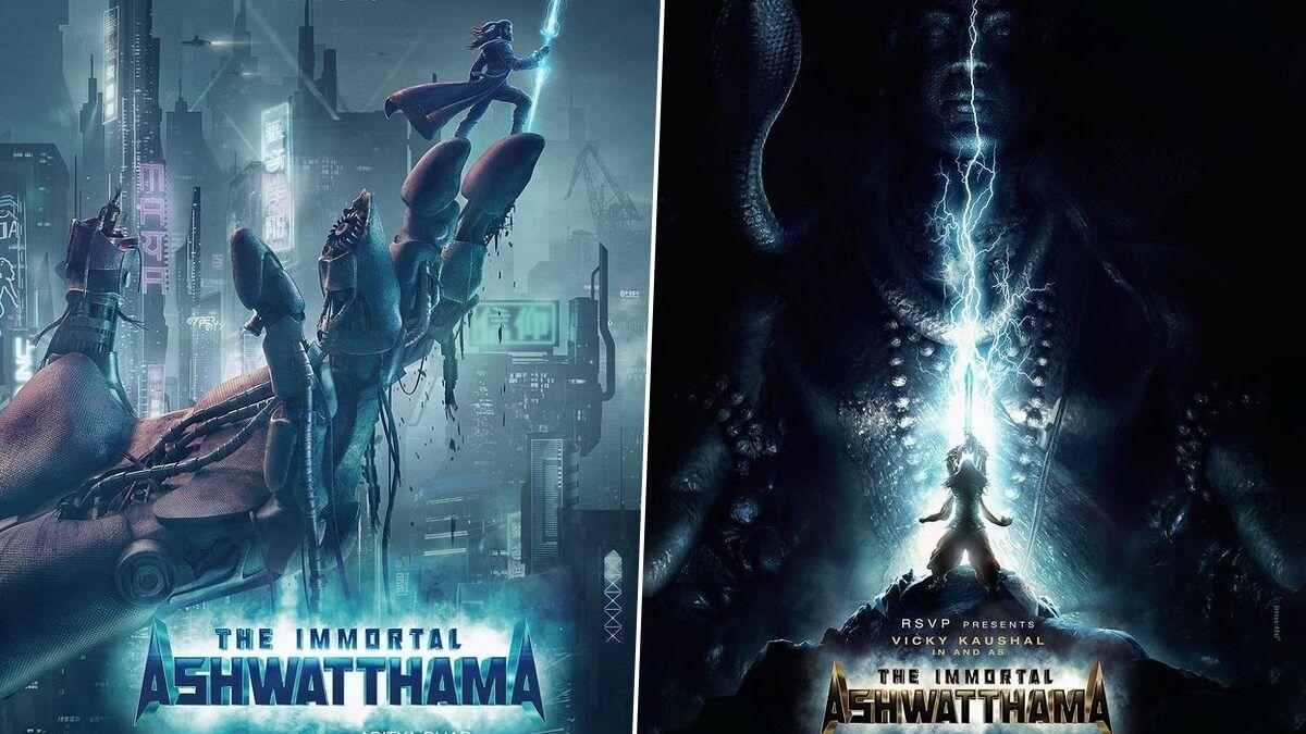 Amar Ashwatthama film
