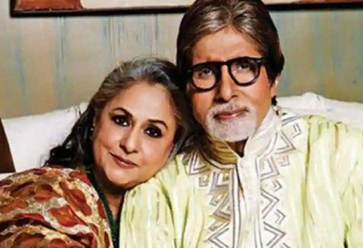 Amitabh Bachchan and Jaya Bachchan relationship