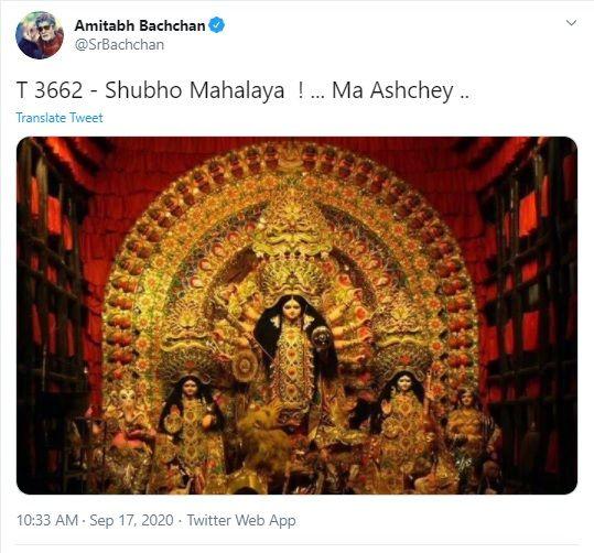 Amitabh Shubho Mahalaya tweet