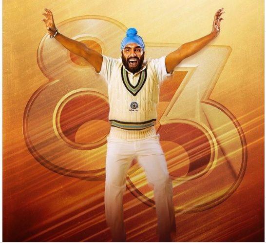 Ammy Virk as Balvinder Singh in Bollywood debut