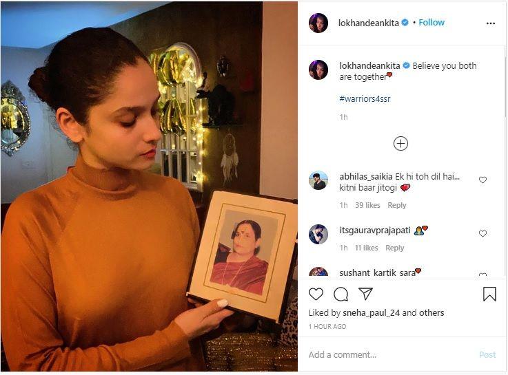 Ankita sushant mother post