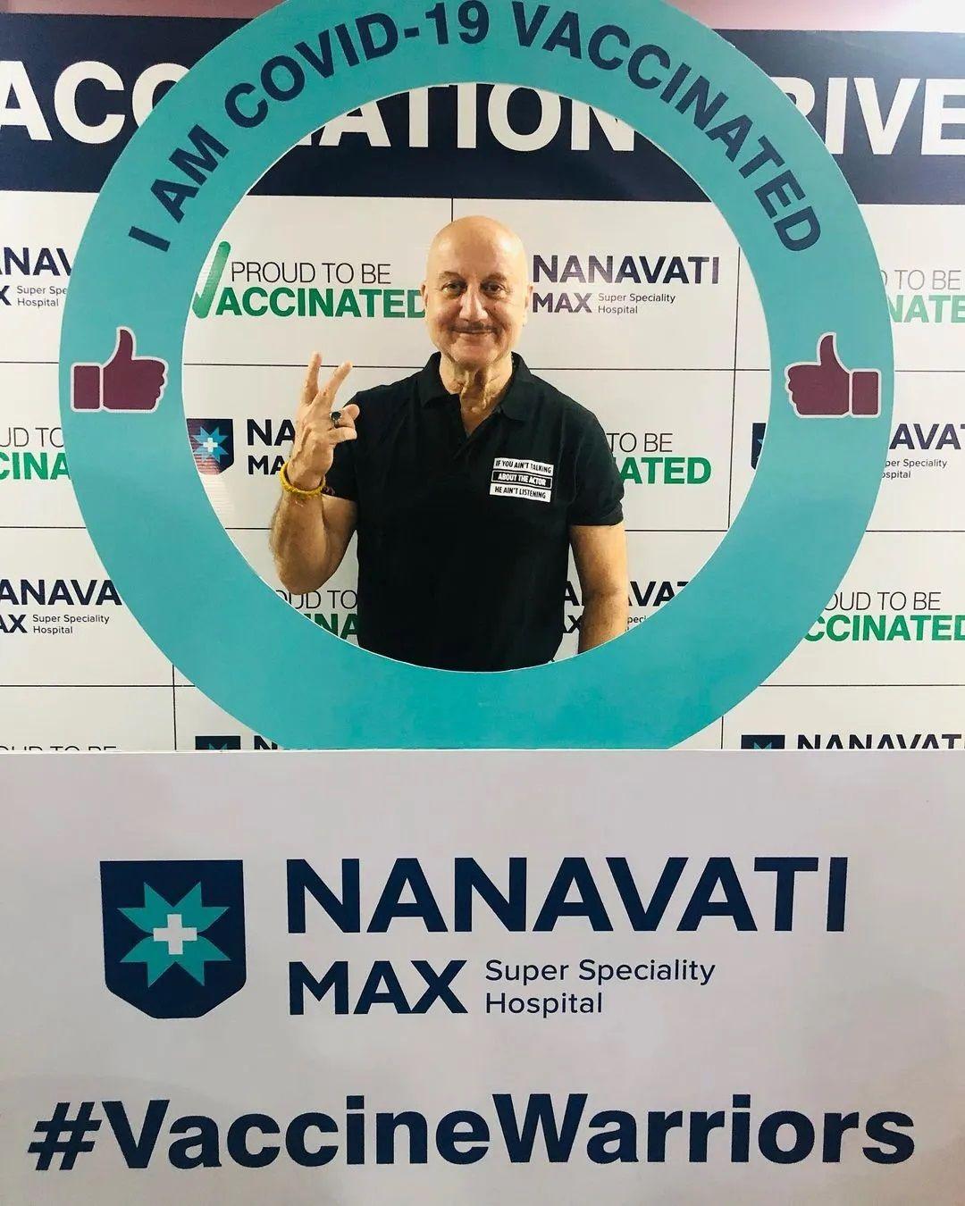 Anupam Kher covid vaccine