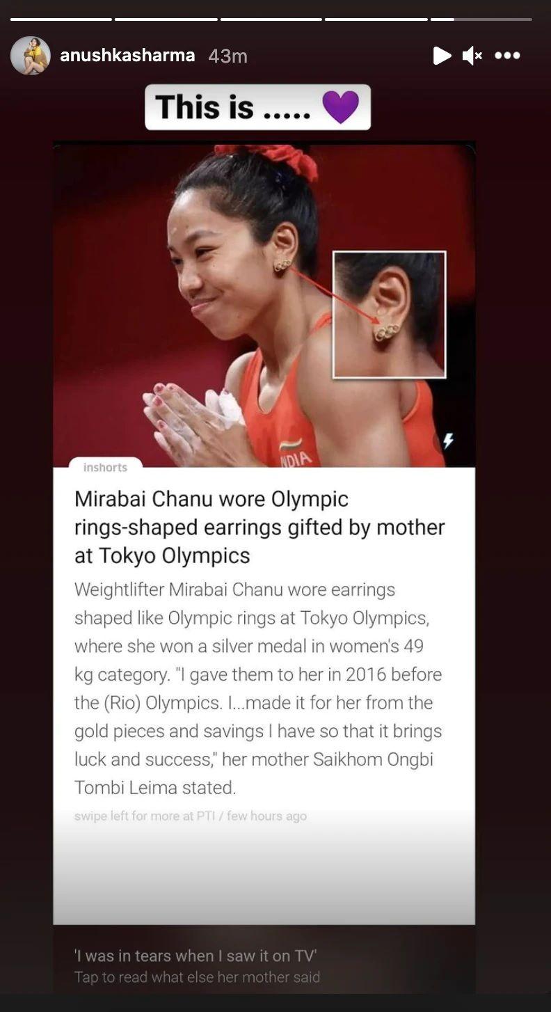 Anushka Sharma Mira Bai Chanu post