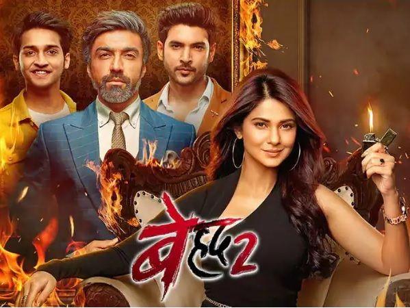Behad 2 TV show