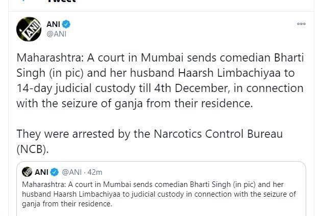 Bharti Singh Judicial custody
