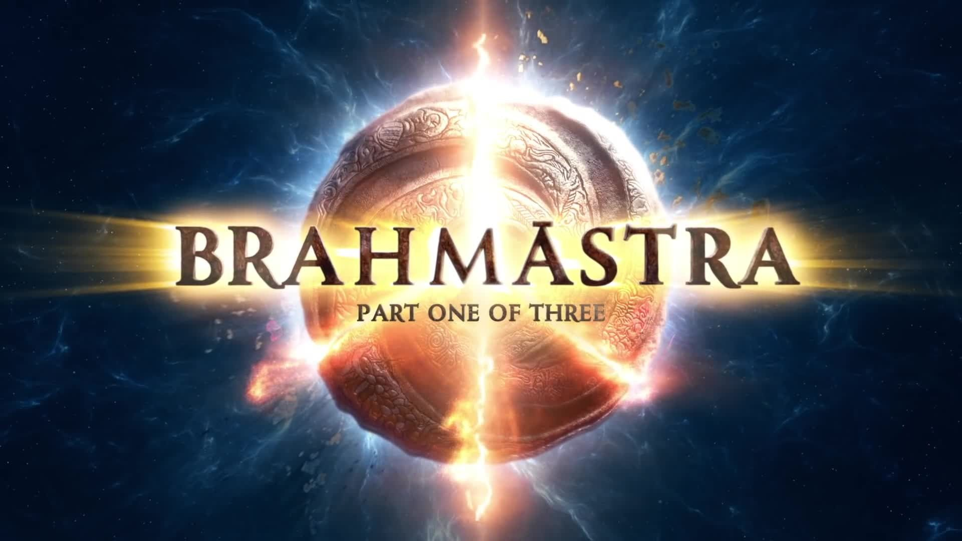 Brahmastra Film