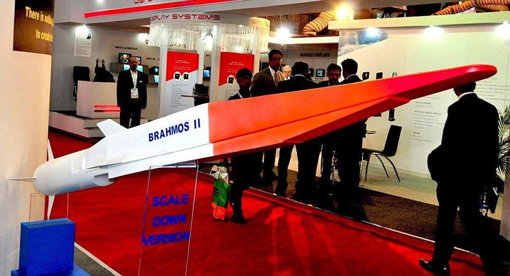 Brahmos 2 missile