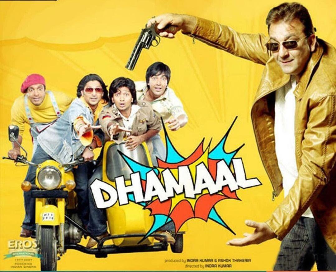 Dhamaal film
