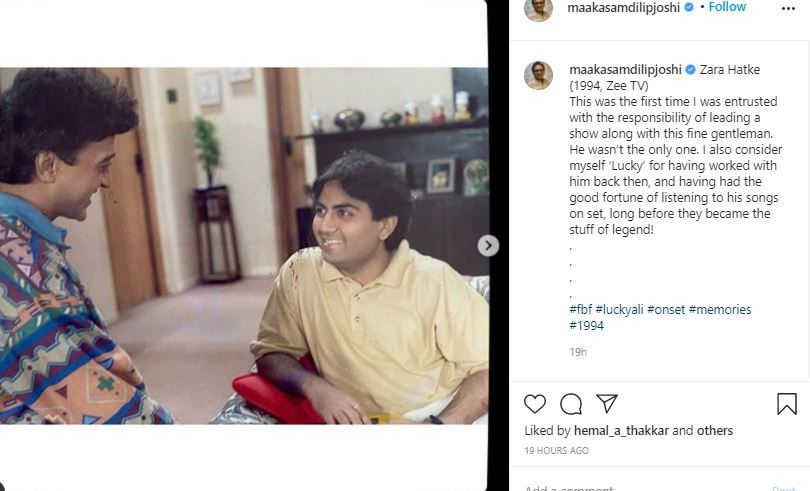 Dilip joshi throwback photo