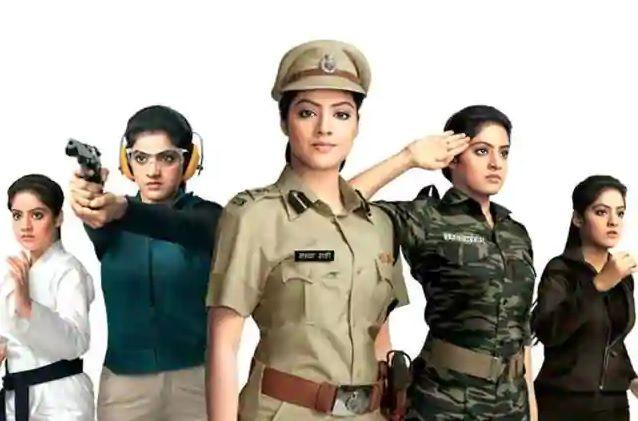 Diya aur Baati hum TV serial