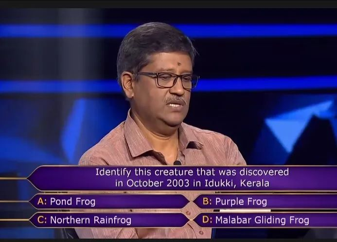 Frog Question KBC