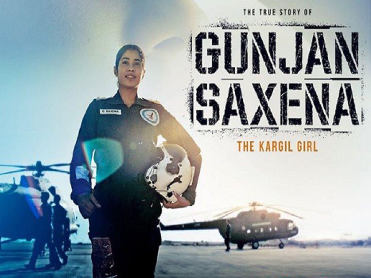 Gunjan Saxena the kargil girl Janhvi Kapoor