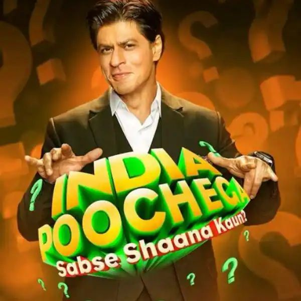 India Poochega Sabse Shaana Kaun tv show offer to Kapil Sharma