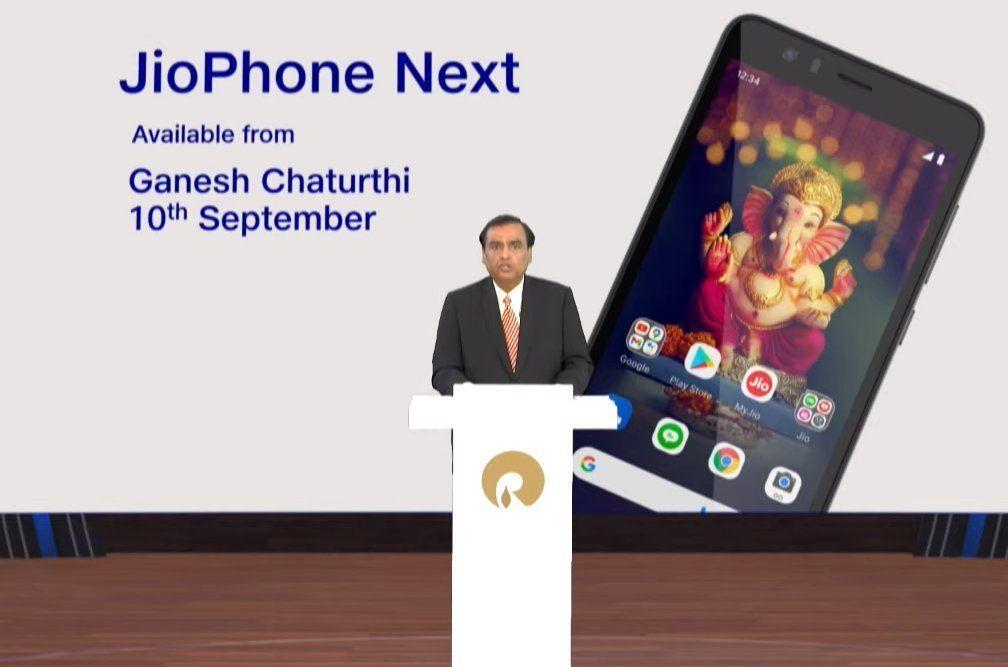 JIOPHONE NEXT स्मार्टफोन