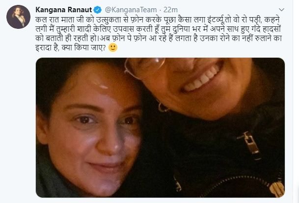 Kangna post about her mother