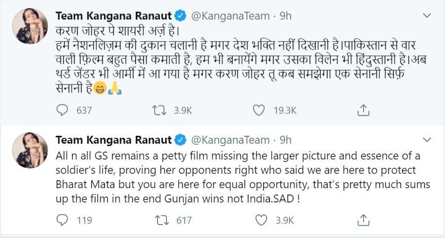 Kangna tweet Shayari on Karan Johar