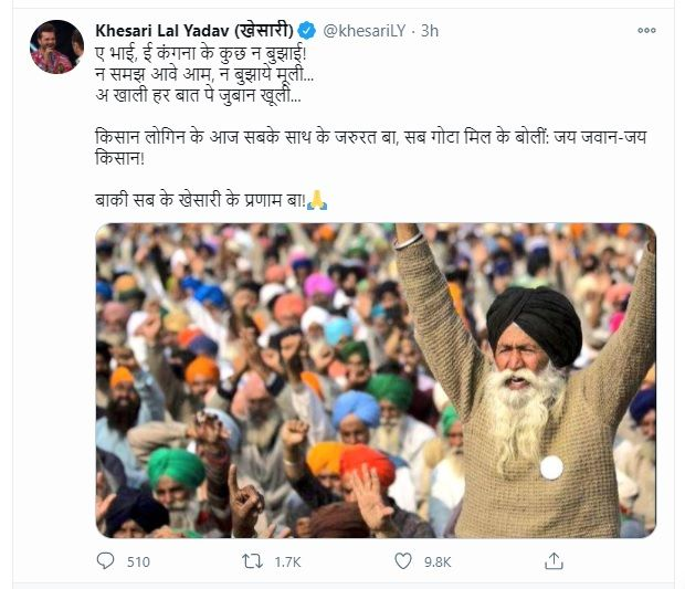 Khesari Lal Tweet about Kangna Ranaut