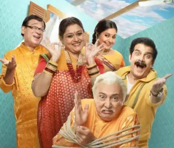 Khichdi 2 TV Show