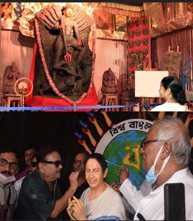 Mamta Banerjee Durga Pooja