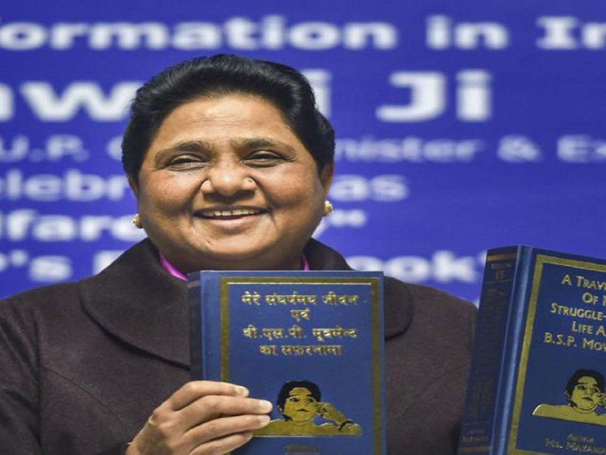 Mayawati Birthday