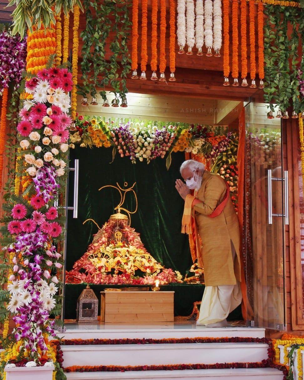 Sashtang Dandvat Pranam Ka Arth and importance | Ram Mandir Bhoomi ...