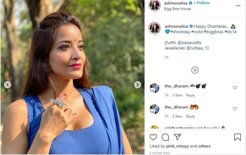 Monalisa Instagram post Bigg Boss 14 shoot