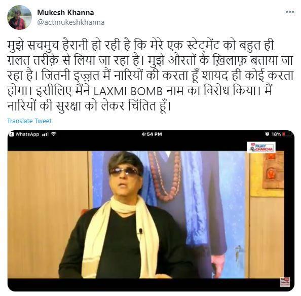 Mukesh Khanna Tweet