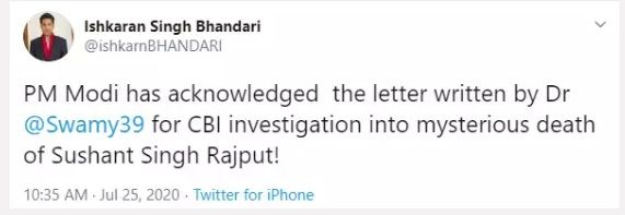 PM sushant cbi probe letter
