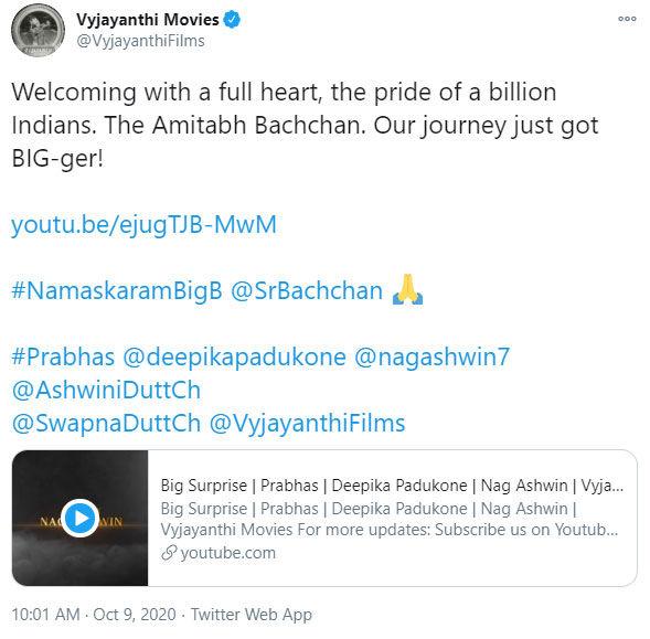 Prabhas Deepika Film