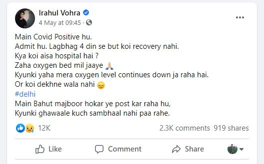 Rahul Vohra Post About Covid-19