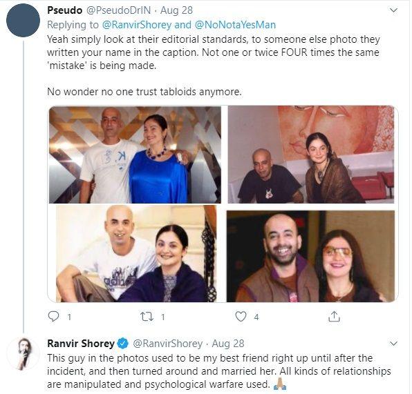 Ranvir Shorey post on Pooja Bhatt