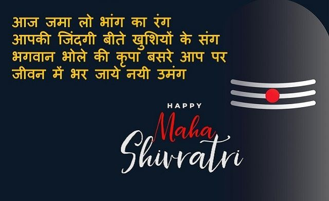 happy shivratri photos