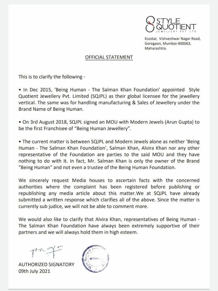 Salman Khan's Being human statement on alleged fraud case