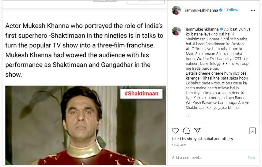 Shaktiman mukesh khanna
