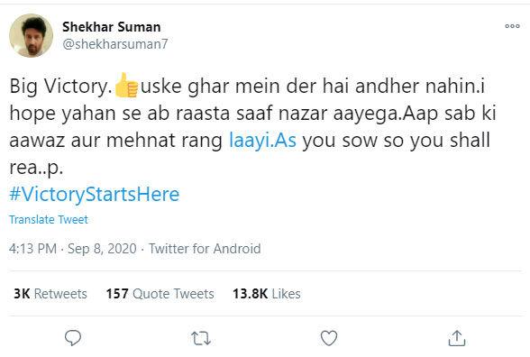 Shekhar Suman Tweet