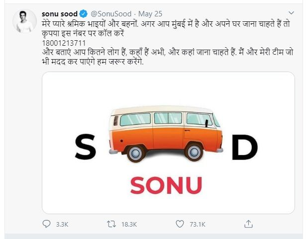 Film actor Sonu Sood tweet