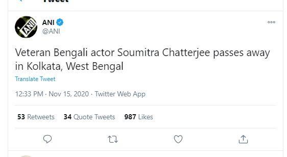 Soumitra Chatterjee passes away