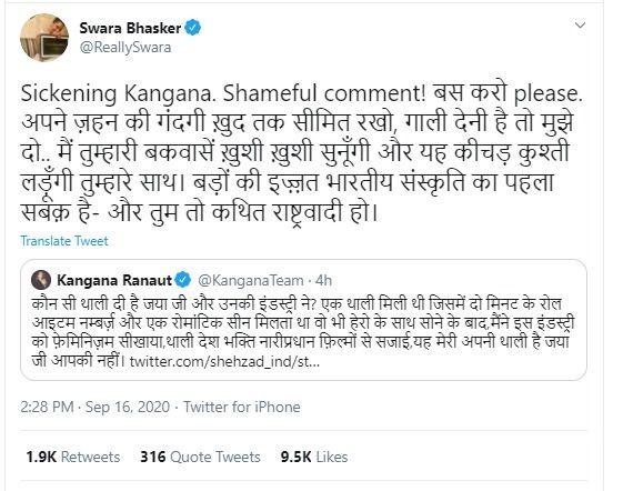 Swara tweet on Kangna