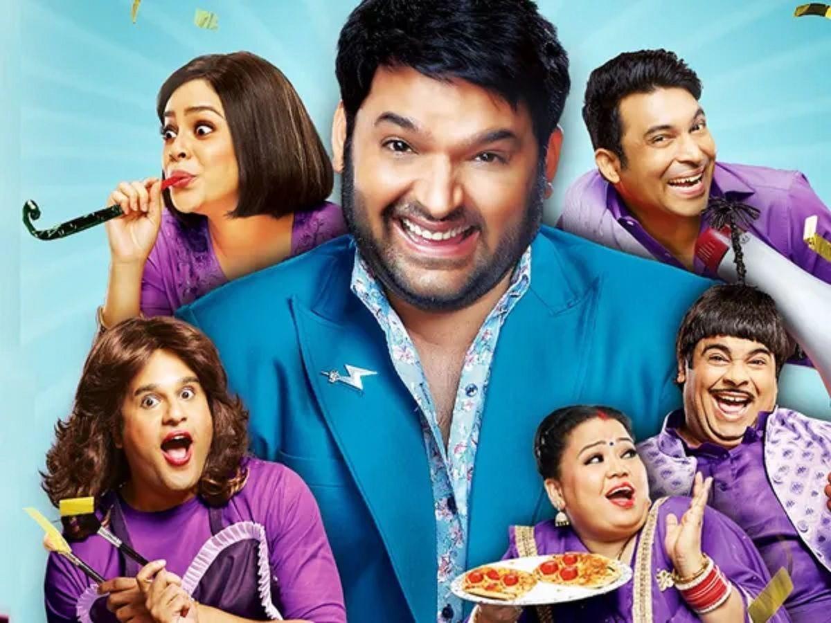 The Kapil Sharma Show FIR news