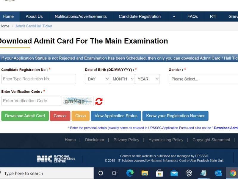 UPSSSC लोअर मेंस एग्जाम के लिए आ गया एडमिट कार्ड, डायरेक्ट लिंक से करें डाउनलोड