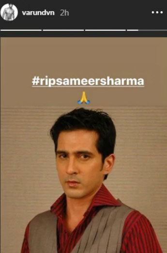 Varun Dhawan On Sameer Sharma