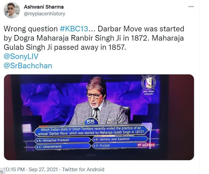 Wrong Question in KBC 13