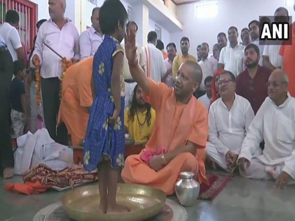 Yogi Adityanath Navrati Pooja