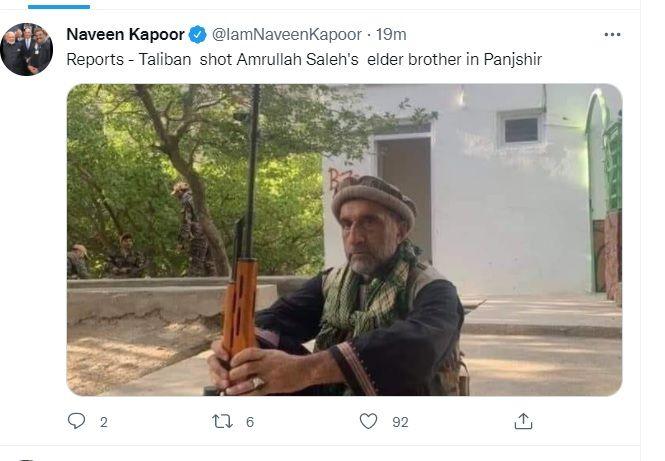 Afghanistan: रिपोर्ट में दावा- पंजशीर में तालिबान ने अमरुल्लाह सालेह के  बड़े भाई को मारी गोली, Afghanistan: Amrullah Saleh elder brother reportedly  shot by Taliban in Panjshir   World ...