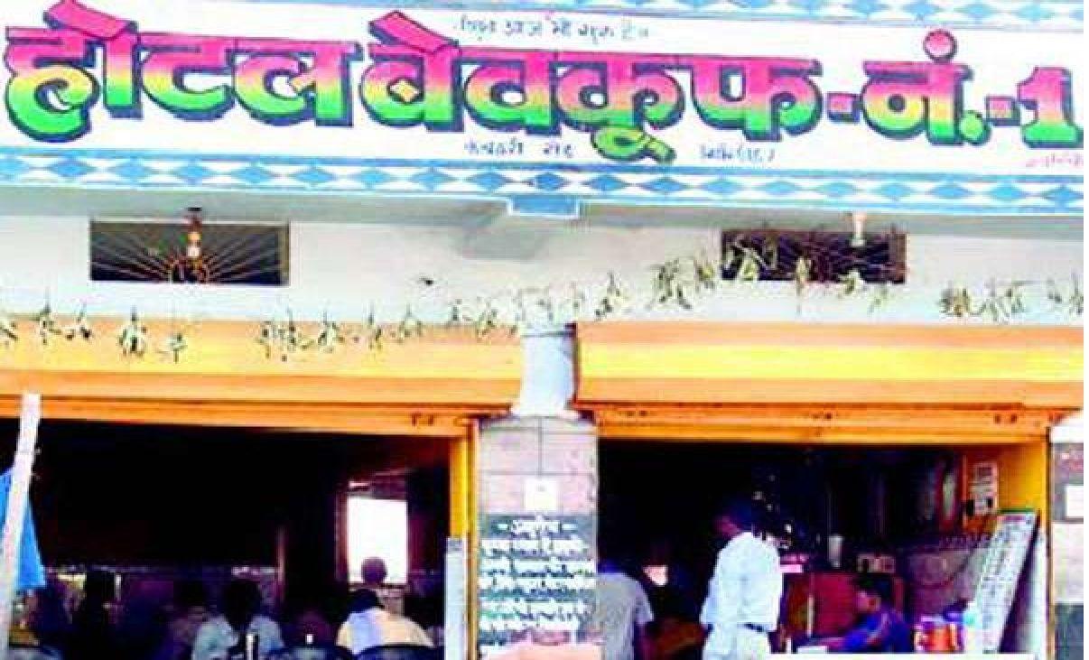 bewakoof hotel in jharkhand