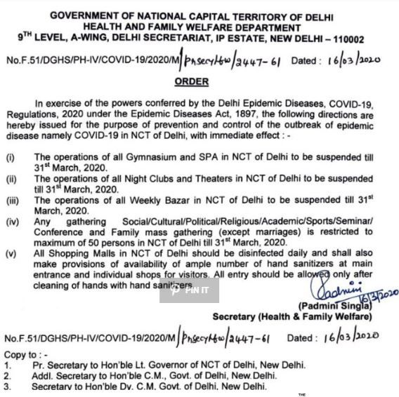 Delhi government order